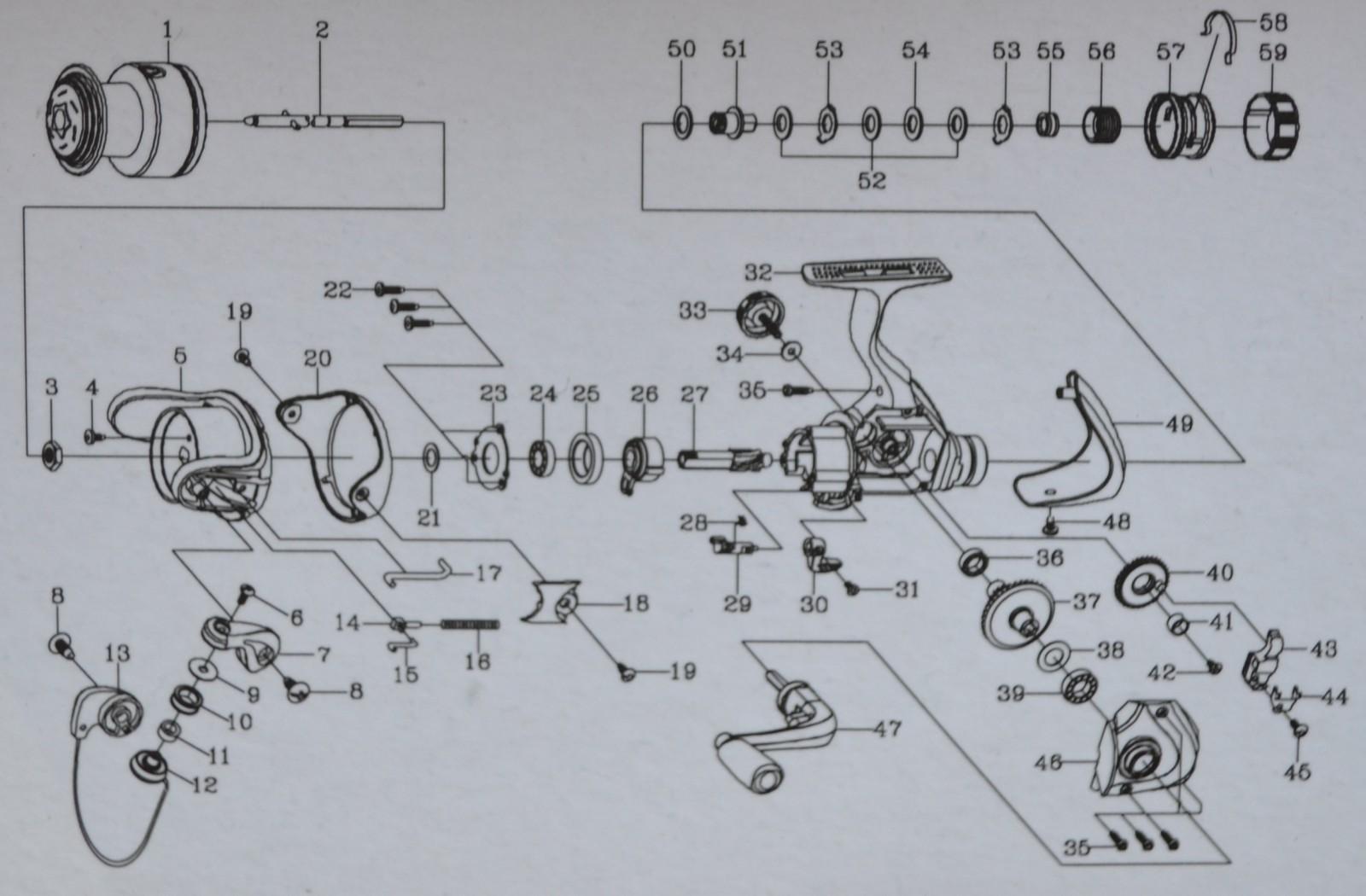 безынерционная катушка тормоз устройство