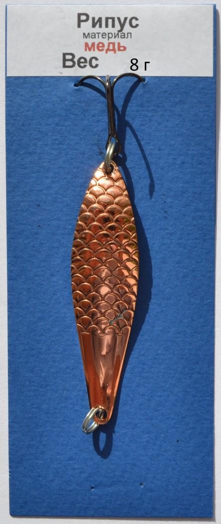 Купить колеблющуюся блесну на щуку Колебалка-Питер Рипус 12 грамм ...